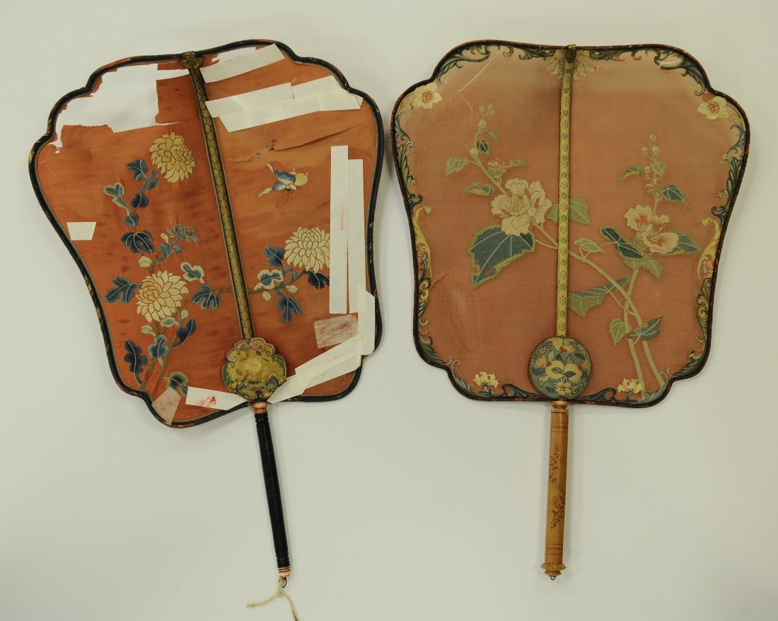 Pair of Embroidered Fans, Qing Dynasty - 4