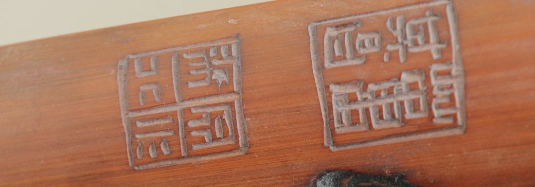 Two Carved Bamboo Panels, Late 19th-Early 20th C. - 2