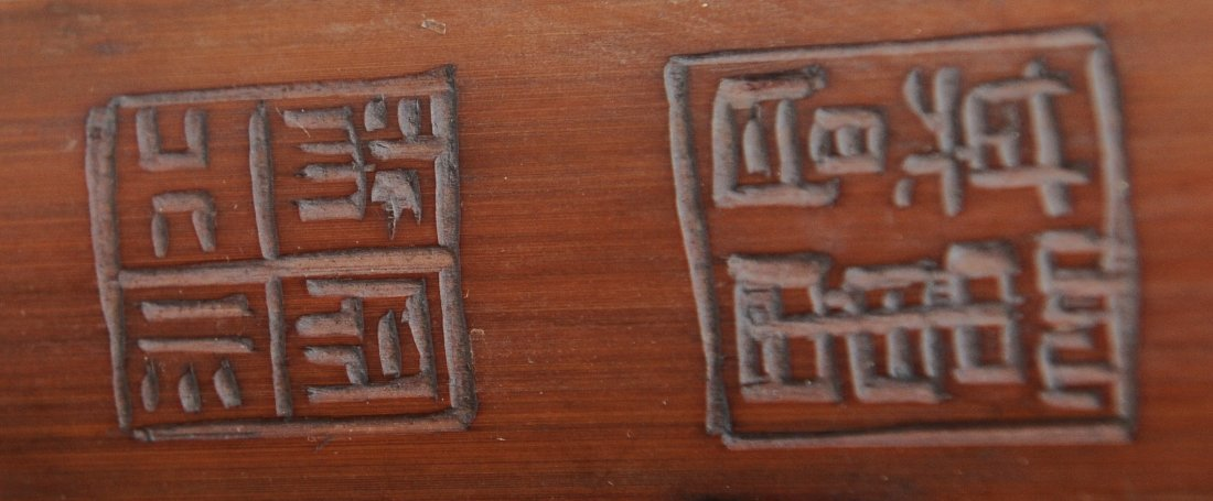 Two Carved Bamboo Panels, Late 19th-Early 20th C. - 3
