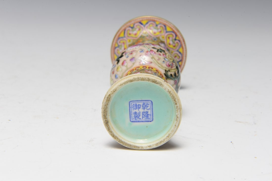 Small Famille Rose Gu Vase, Early 20th Century - 6