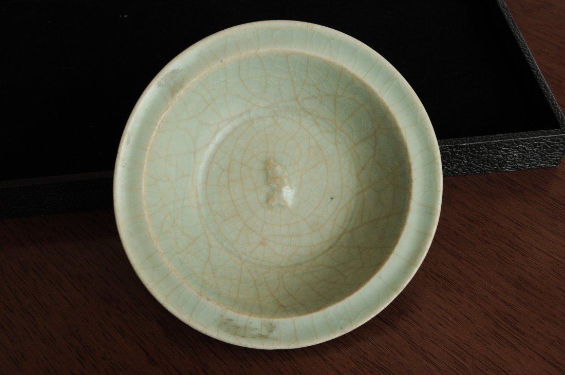 Longquan Celadon Bowl, Song Dynasty - 3