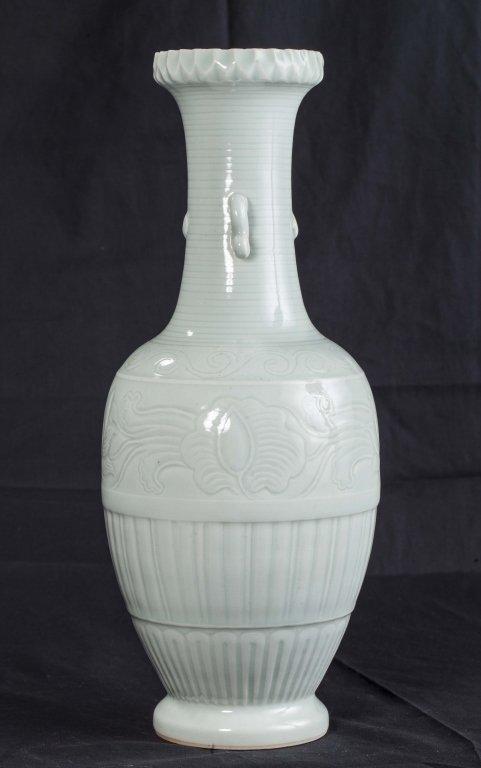 Celadon Glazed Vase, Republic Period - 2