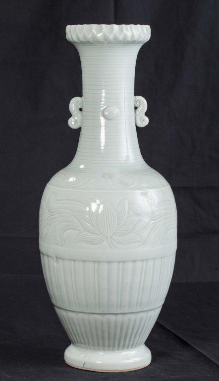 Celadon Glazed Vase, Republic Period - 3