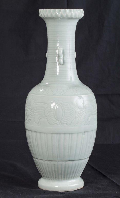 Celadon Glazed Vase, Republic Period - 4