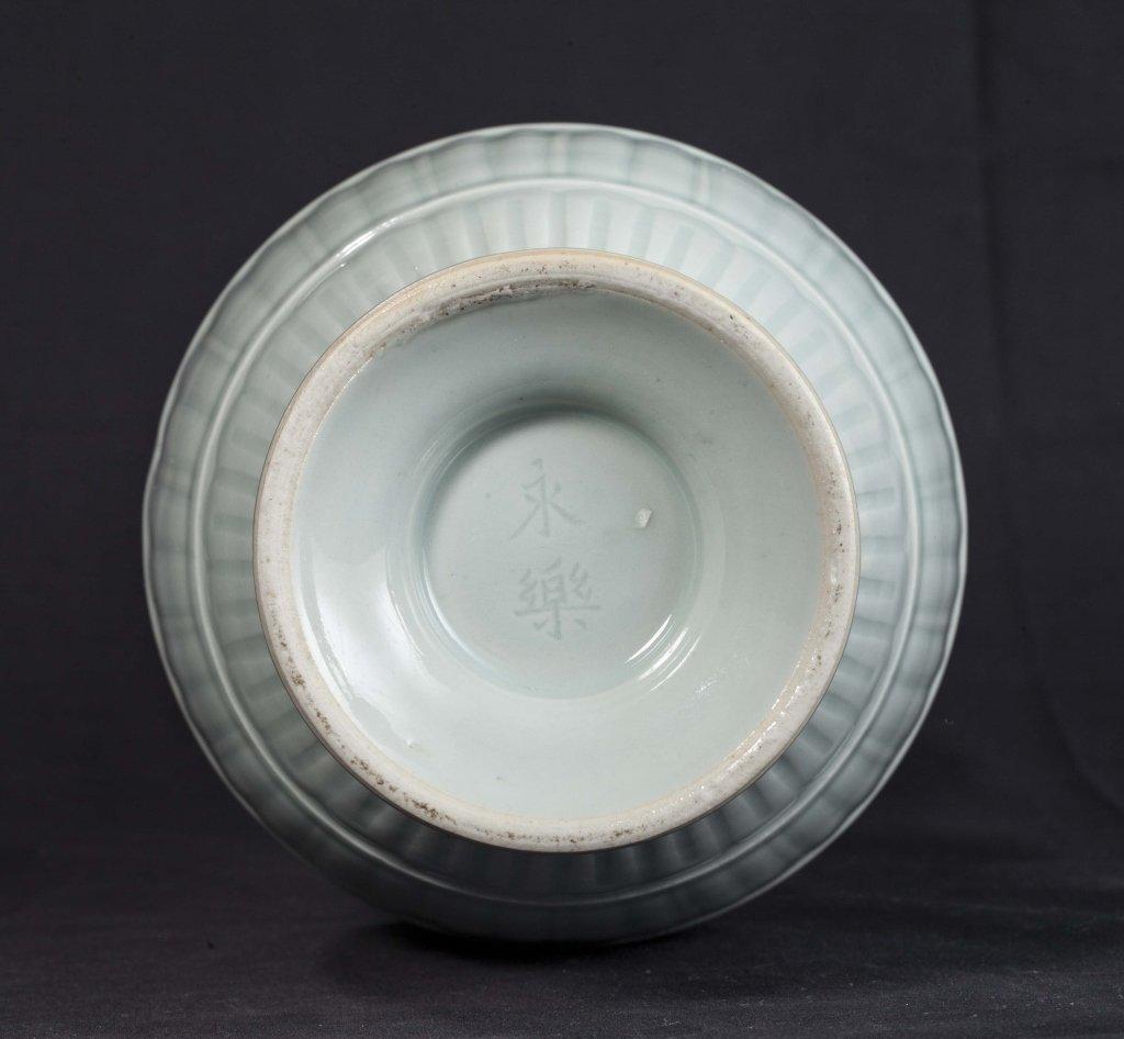 Celadon Glazed Vase, Republic Period - 6