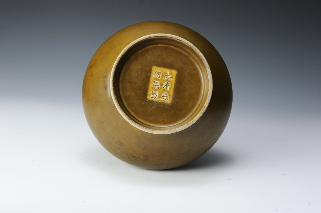 Imperial Teadust Vase, Guangxu Mark & Period - 4