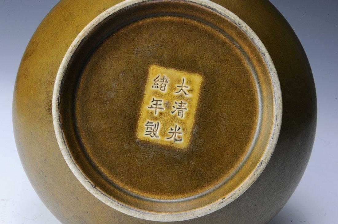 Imperial Teadust Vase, Guangxu Mark & Period - 5