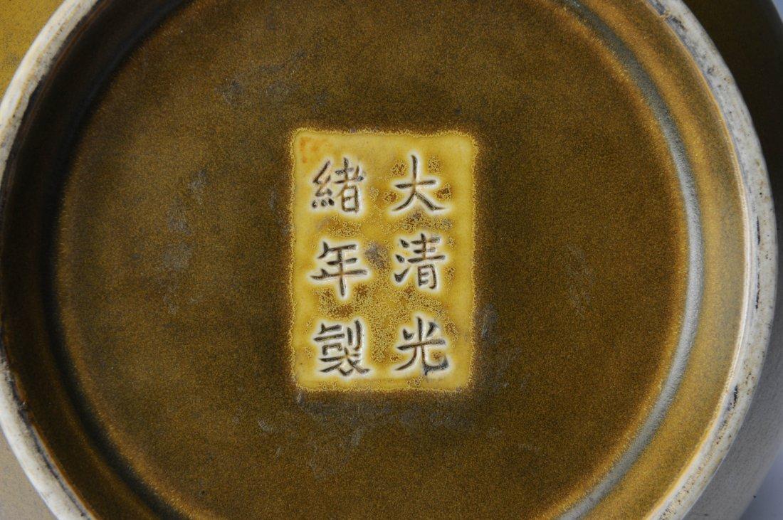 Imperial Teadust Vase, Guangxu Mark & Period - 6