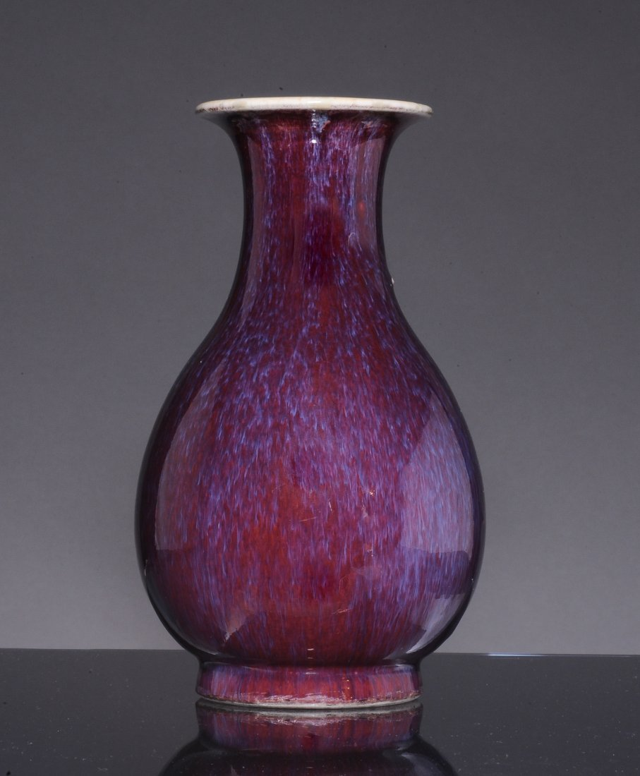 Flambé Vase, 19th Century