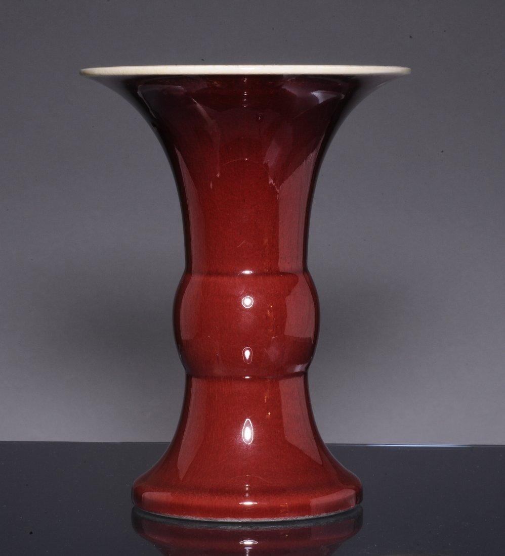 Red Gu Form Vase, 19th Century - 3