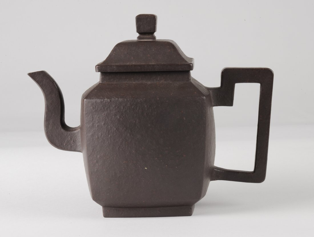 Square Yixing Teapot, Early 20th Century - 2