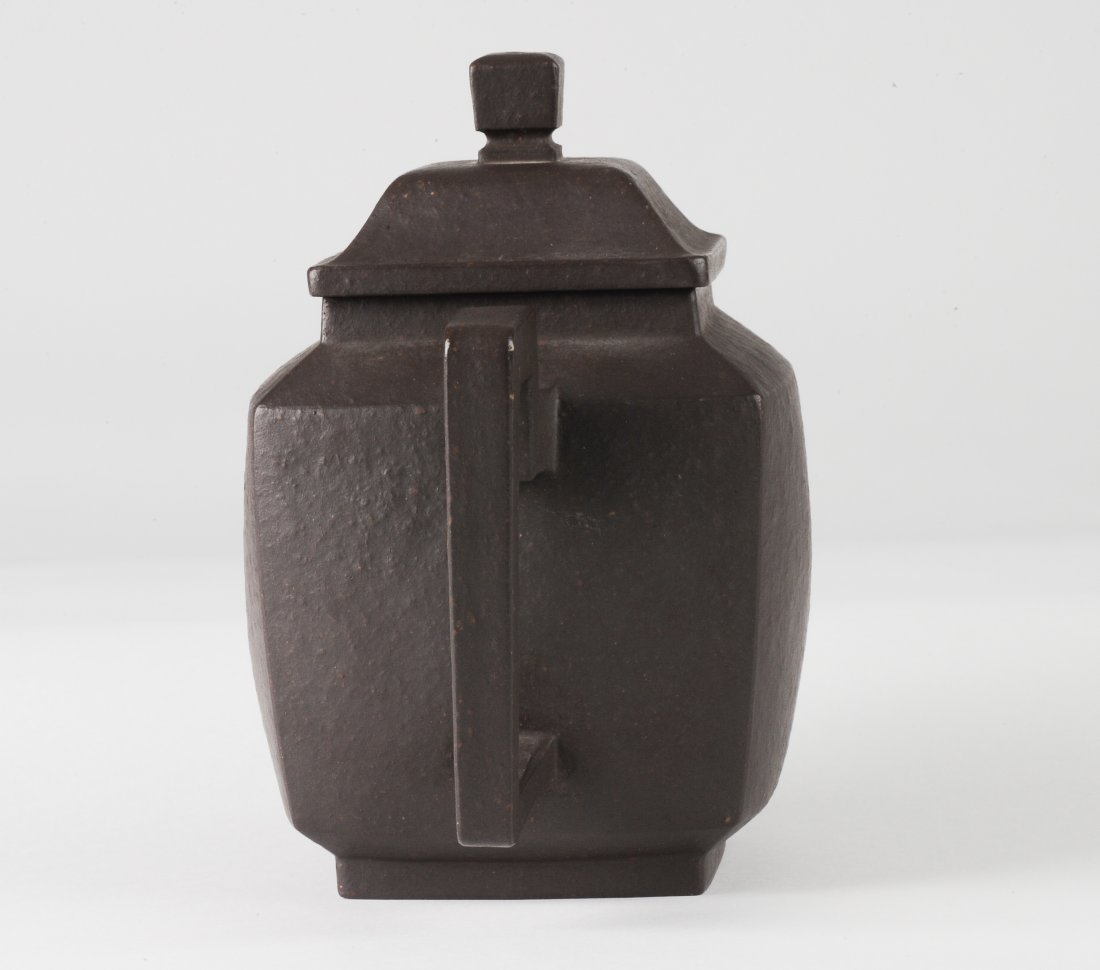 Square Yixing Teapot, Early 20th Century - 5