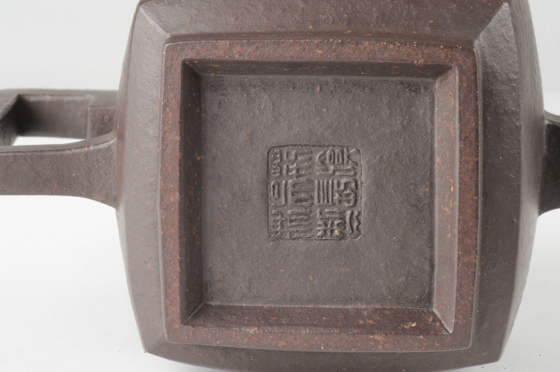 Square Yixing Teapot, Early 20th Century - 7