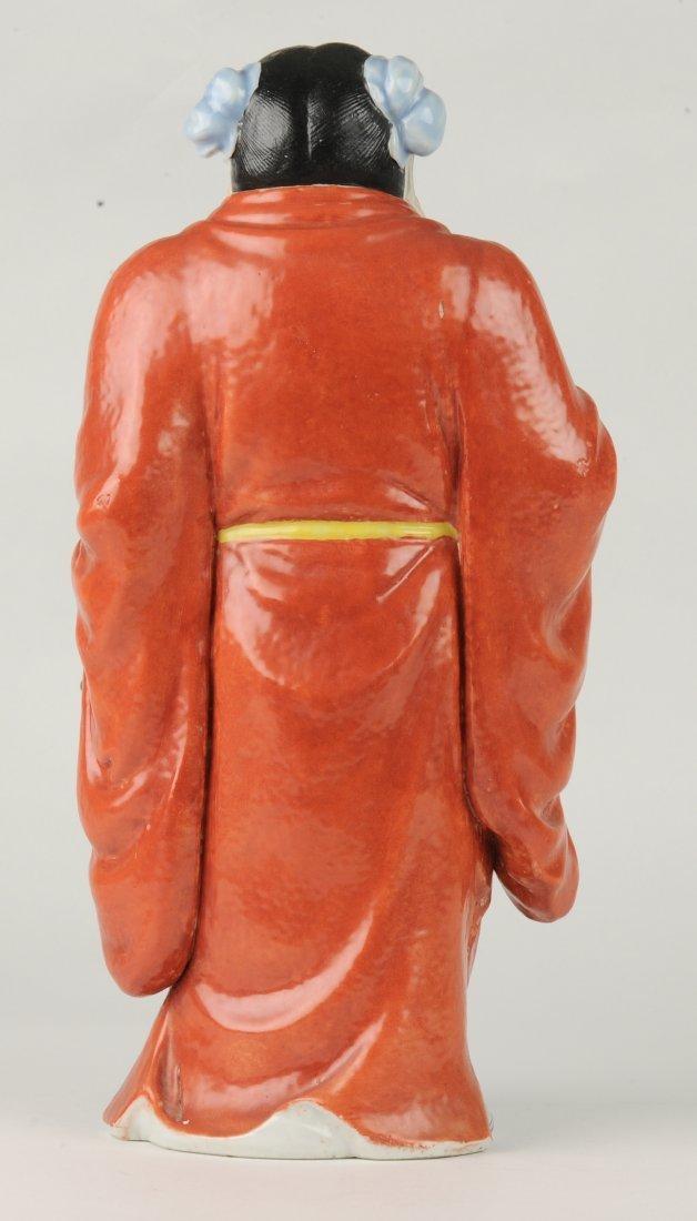Porcelain Figure of Han Zhongli, Republic Period - 4