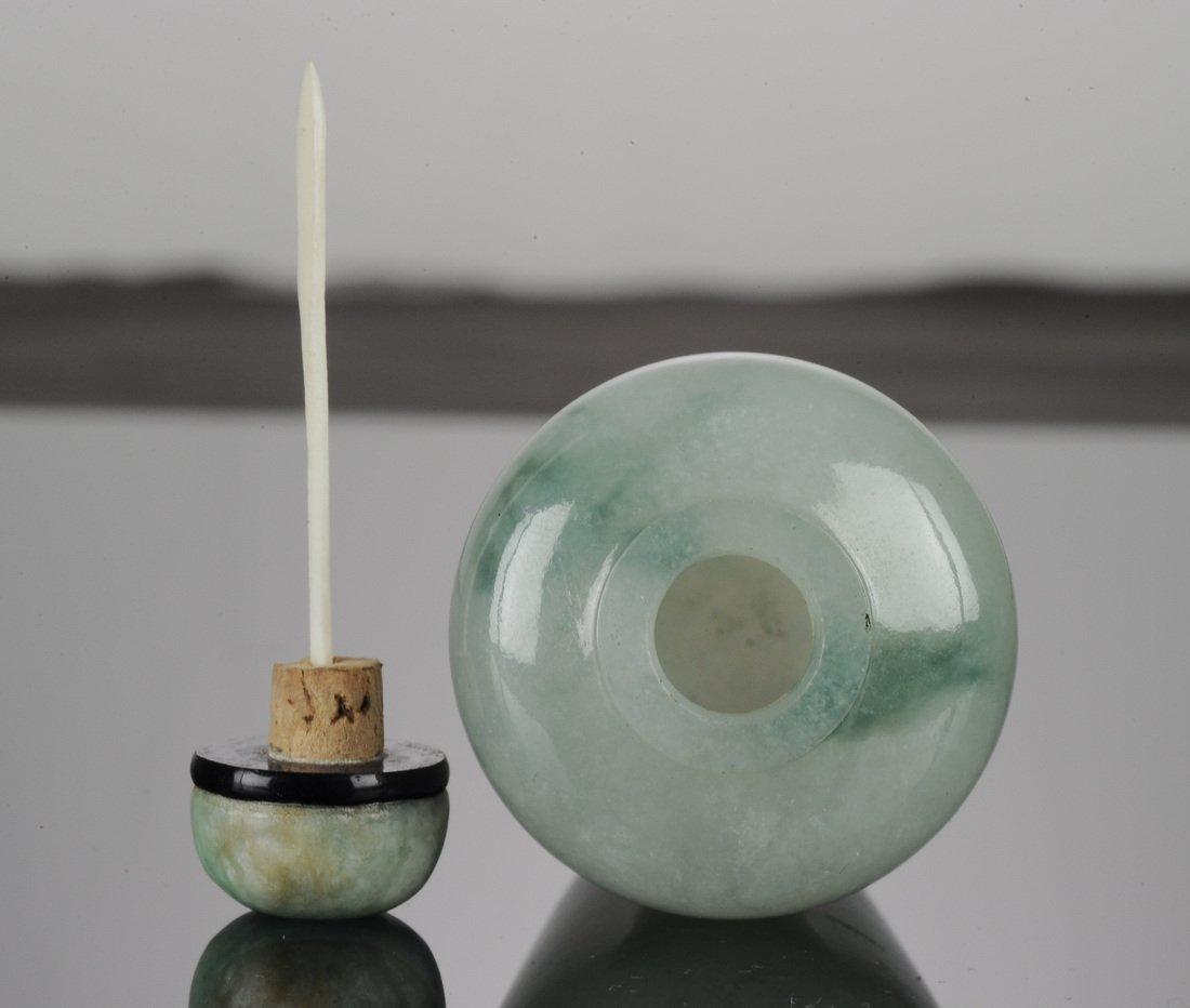 A Jadeite Snuff Bottle - 7