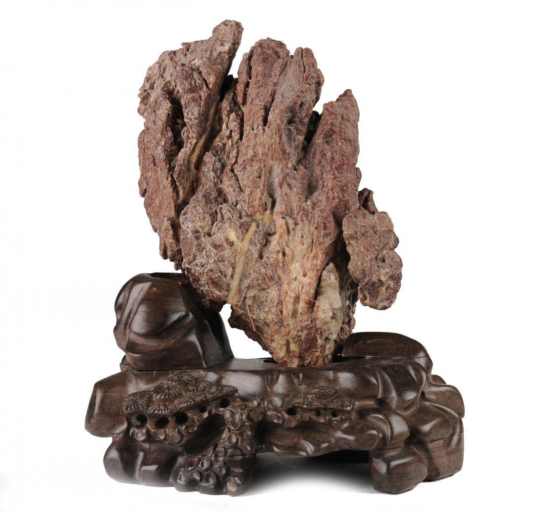 An Old Scholar's Rock