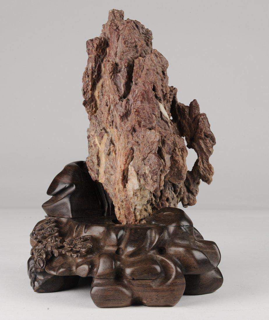 An Old Scholar's Rock - 2