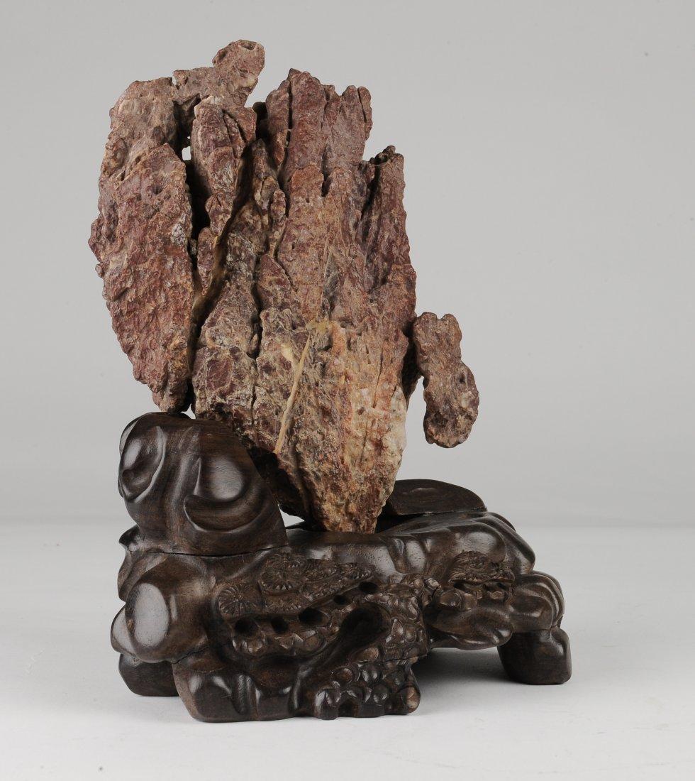 An Old Scholar's Rock - 7