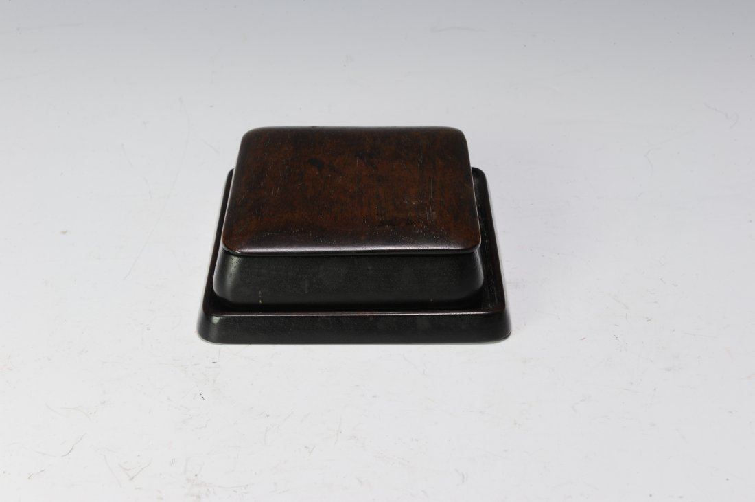 Rosewood Ink Stone Box, 19th - 20th Century - 2