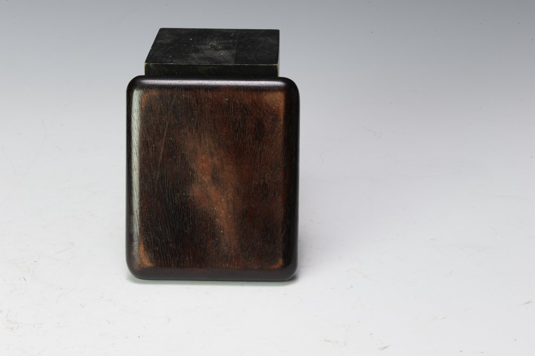 Rosewood Ink Stone Box, 19th - 20th Century - 7