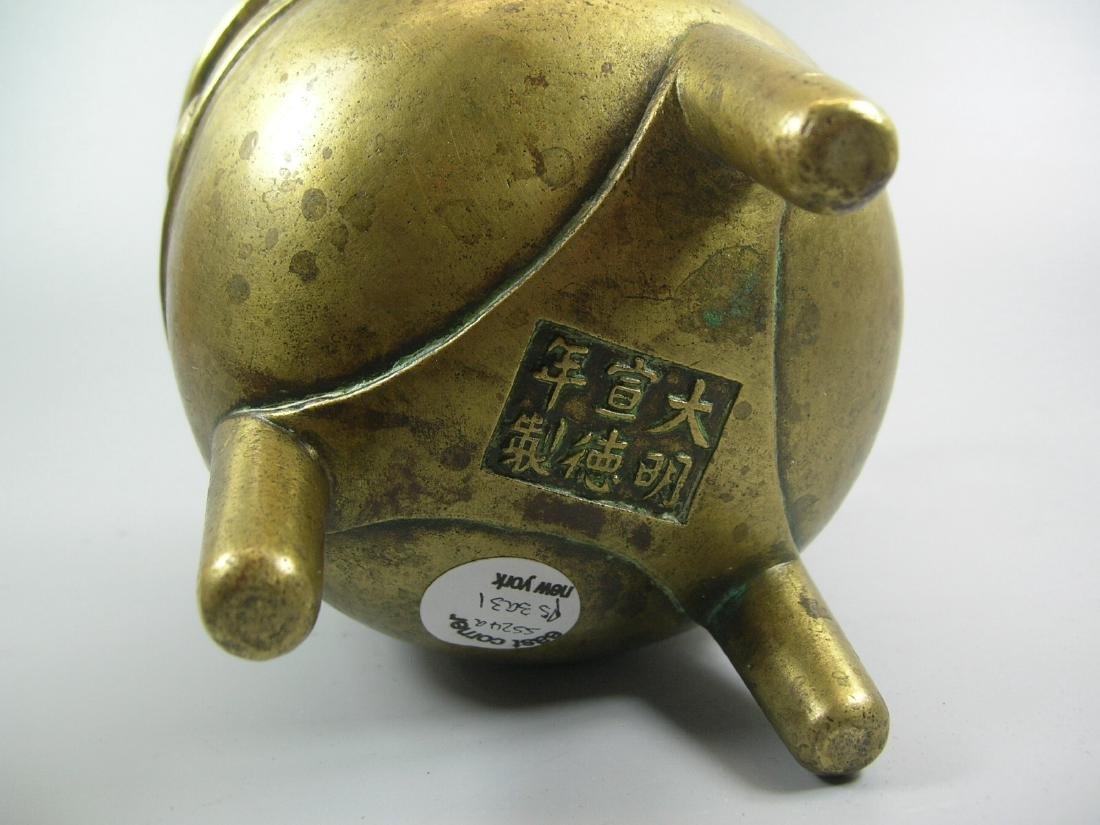Small Antique Bronze Incense Burner Marked - 7