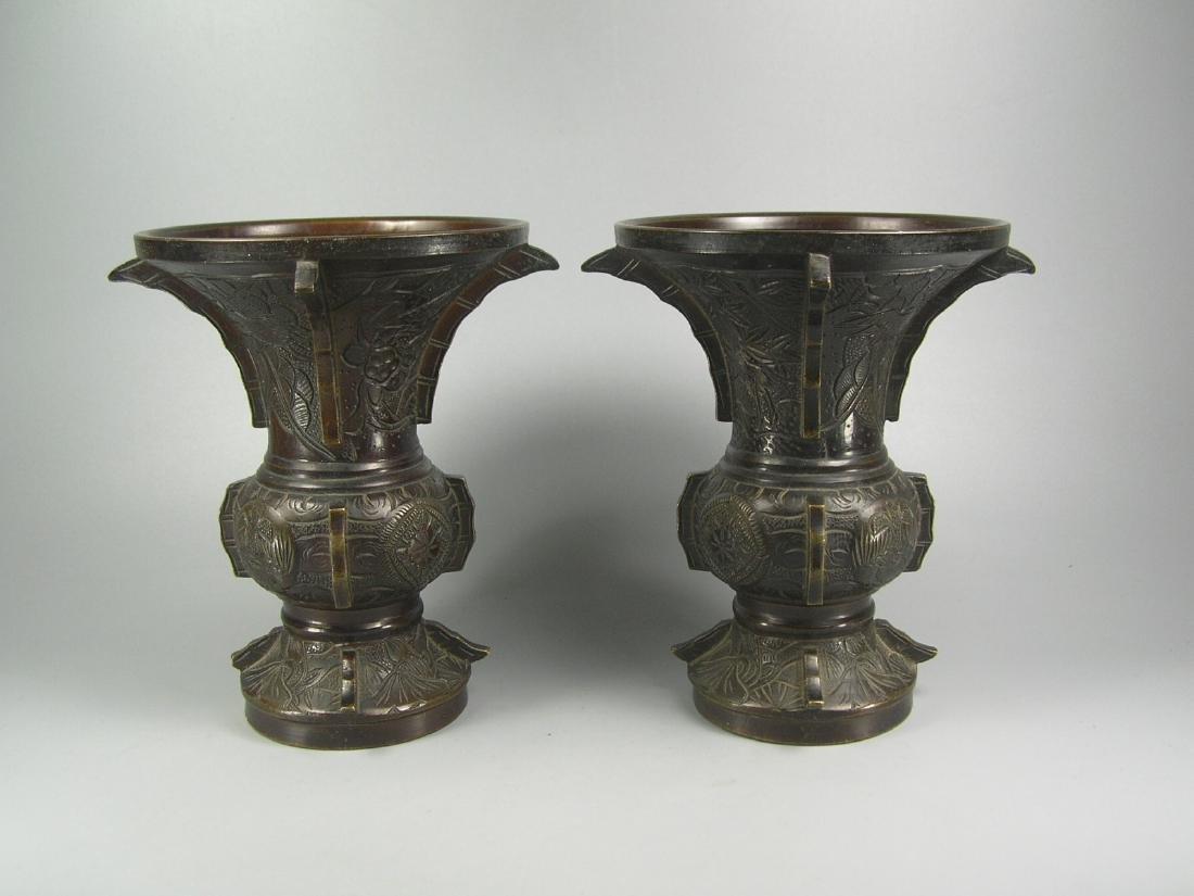 Pair of Small Antique Bronze Gu Vases