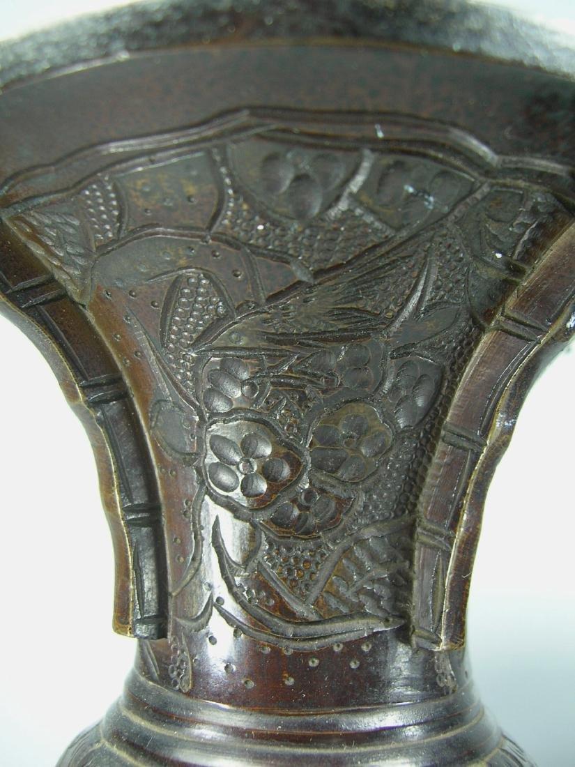 Pair of Small Antique Bronze Gu Vases - 5