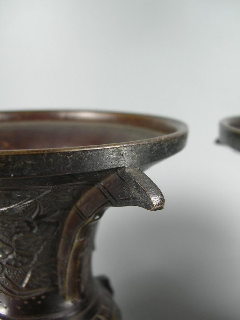 Pair of Small Antique Bronze Gu Vases - 6
