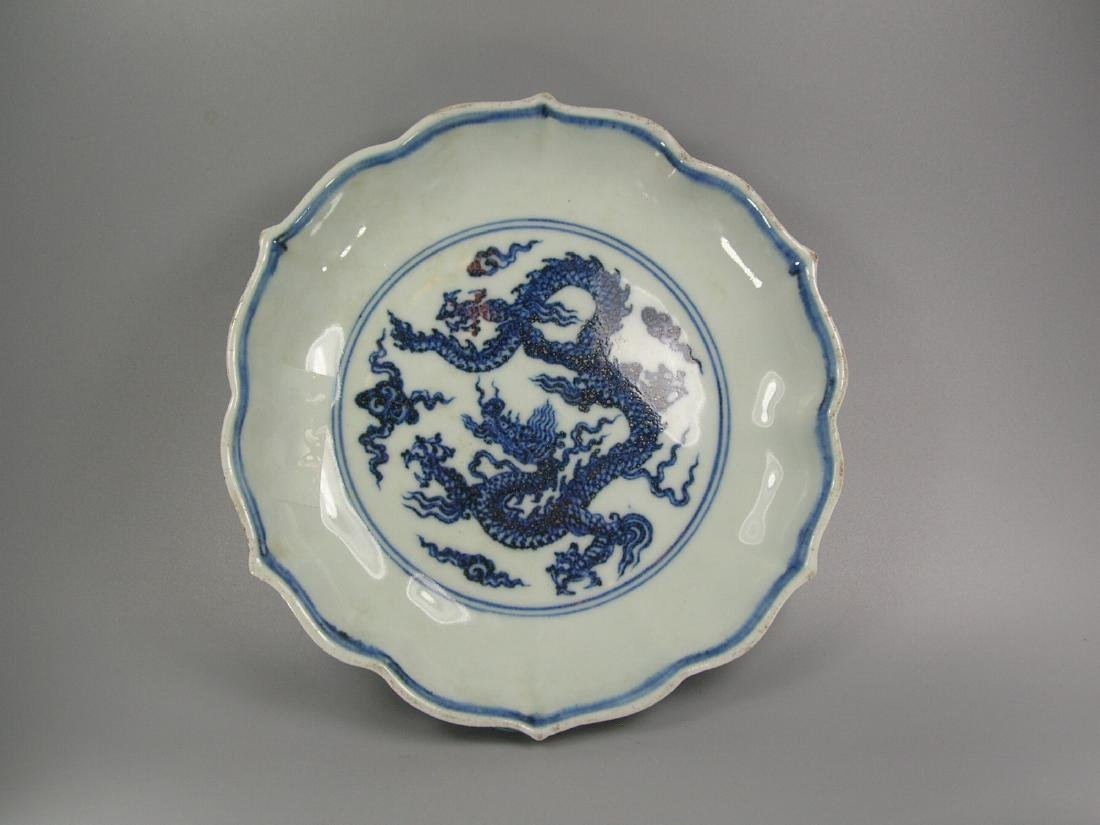 Blue and White Marked 'Dragon' Dish