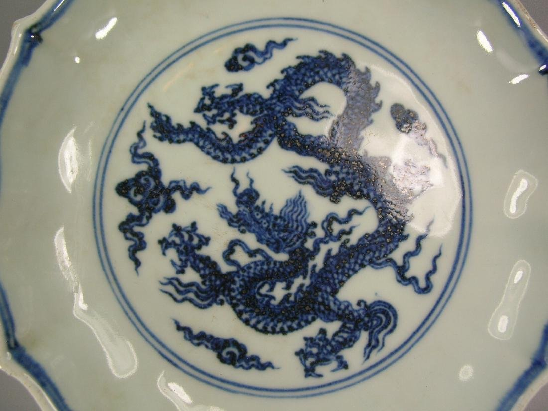 Blue and White Marked 'Dragon' Dish - 4