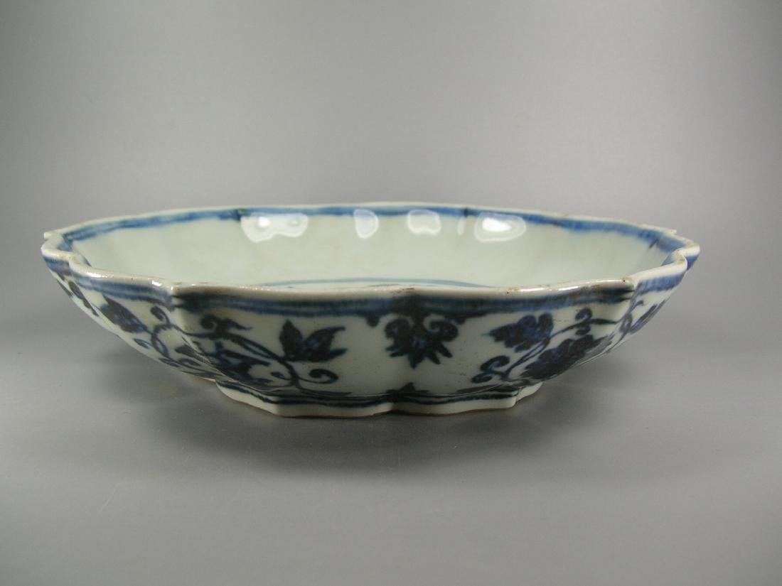 Blue and White Marked 'Dragon' Dish - 5