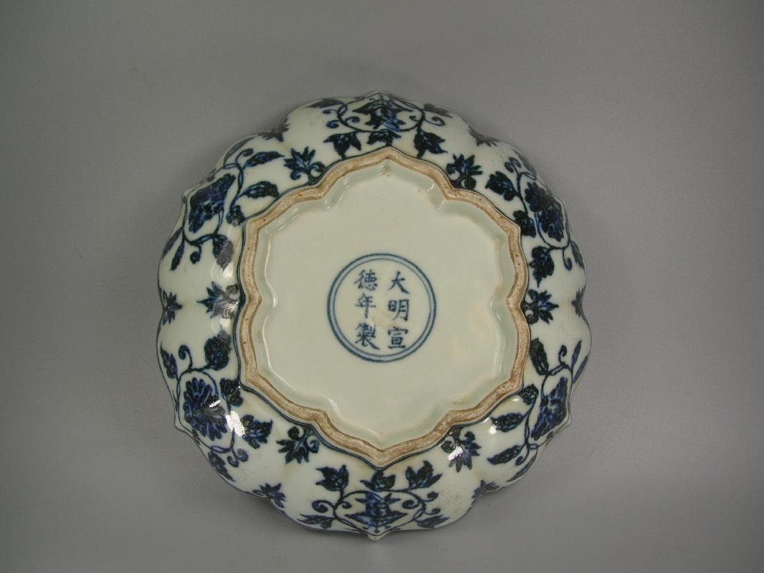 Blue and White Marked 'Dragon' Dish - 6