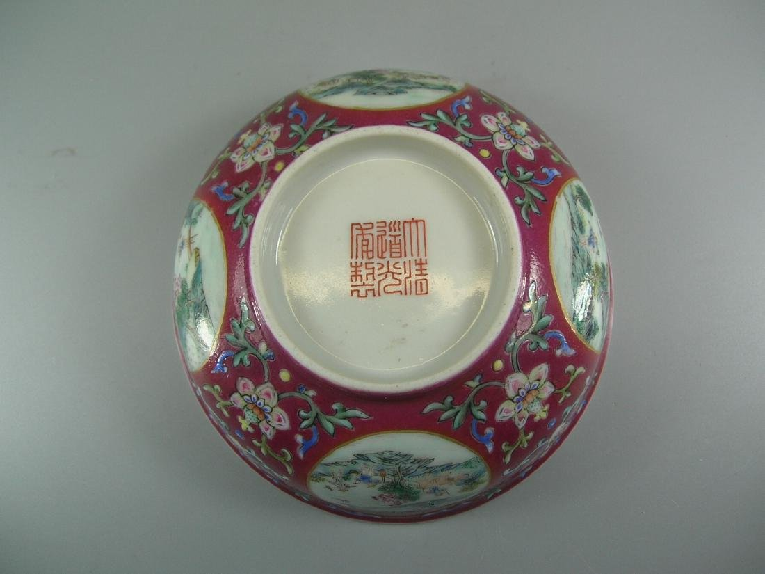 Daoguang Imperial Famille Rose Ruby-Ground Bowl - 5