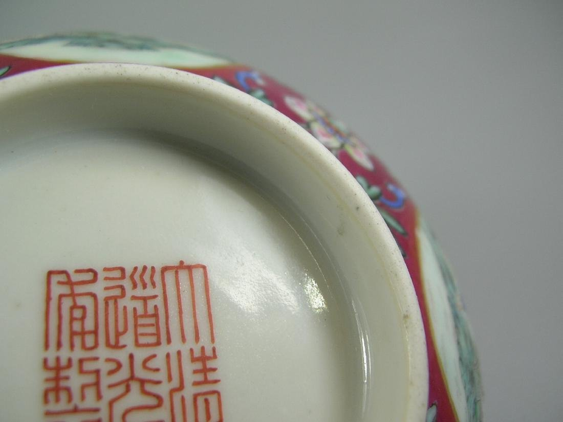 Daoguang Imperial Famille Rose Ruby-Ground Bowl - 7