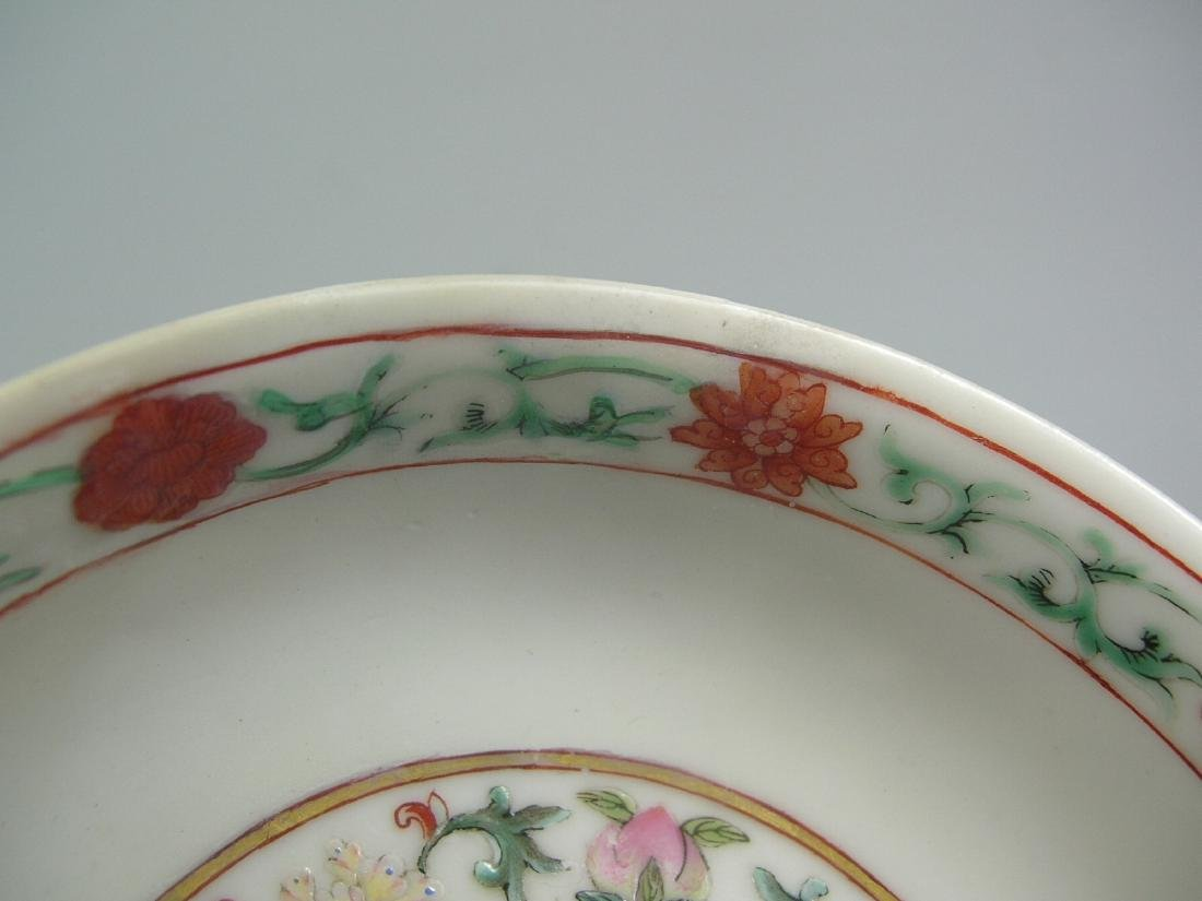 Daoguang Imperial Famille Rose Ruby-Ground Bowl - 9