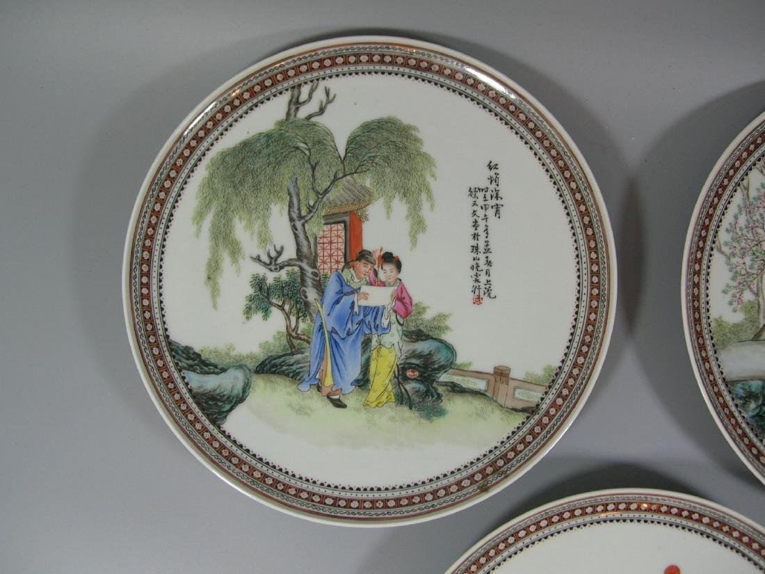 Set of Three Vintage Hand-Painted Porcelain Dishes - 4