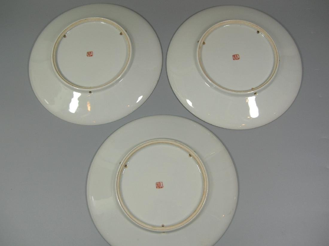 Set of Three Vintage Hand-Painted Porcelain Dishes - 8