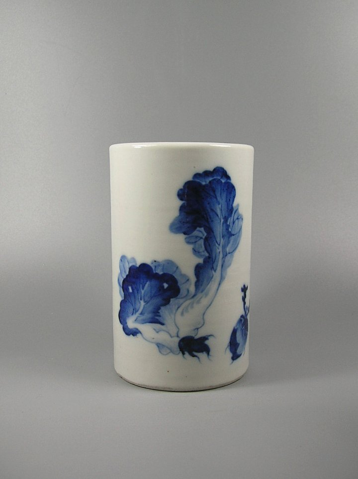 Small Chinese Blue and White Porcelain Brush Pot Signed