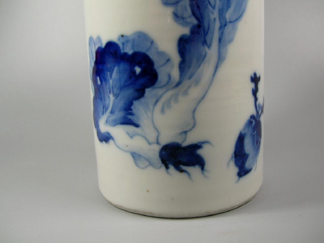 Small Chinese Blue and White Porcelain Brush Pot Signed - 2
