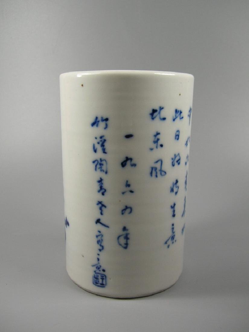 Small Chinese Blue and White Porcelain Brush Pot Signed - 5