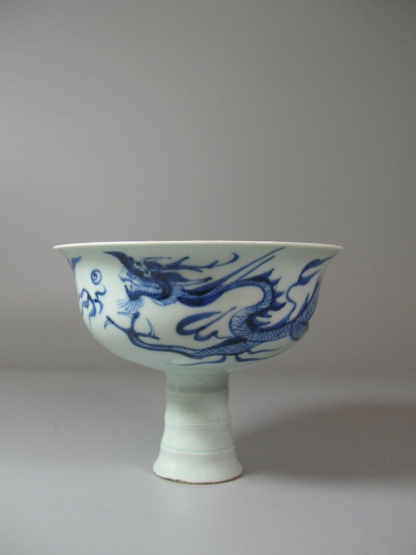 Fine Yuan-Style Blue and White 'Dragon' Stem Bowl