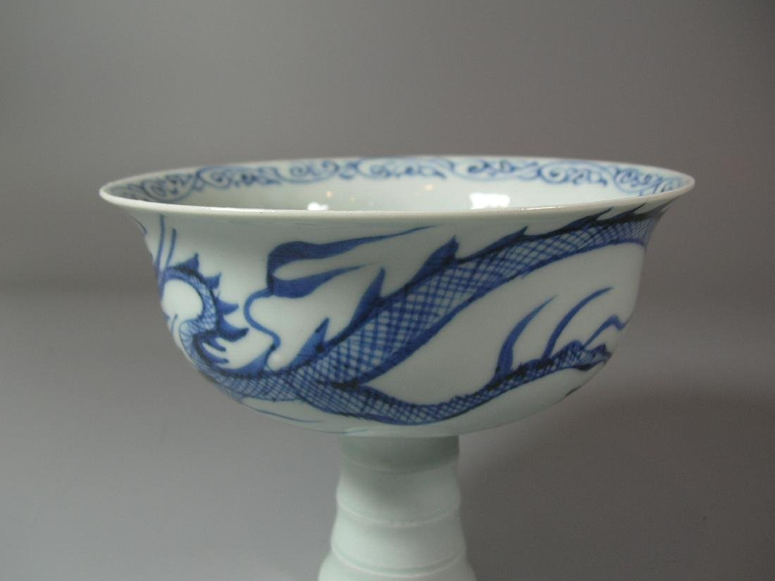 Fine Yuan-Style Blue and White 'Dragon' Stem Bowl - 3
