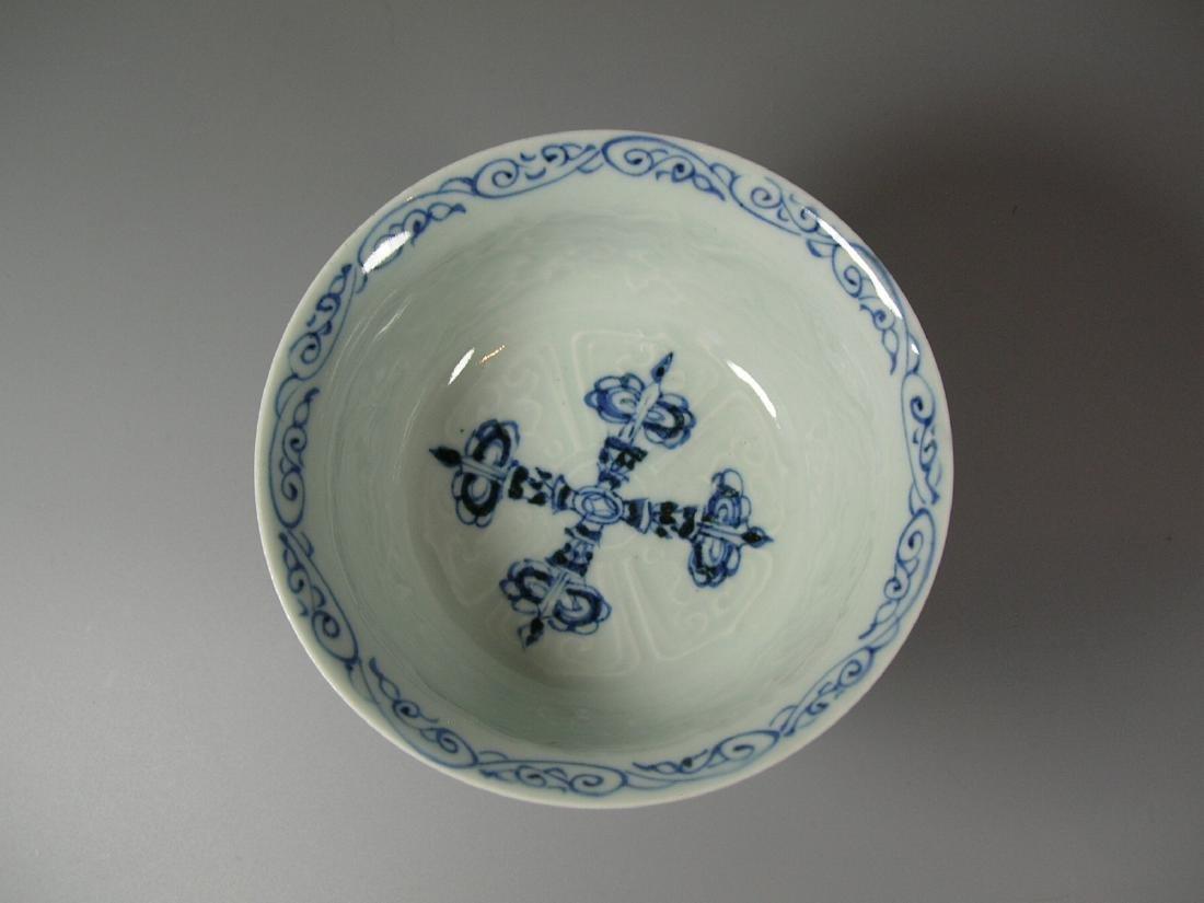 Fine Yuan-Style Blue and White 'Dragon' Stem Bowl - 4
