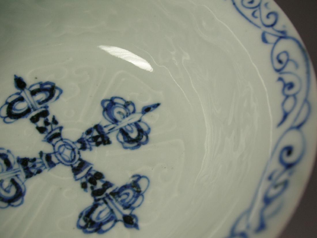 Fine Yuan-Style Blue and White 'Dragon' Stem Bowl - 7