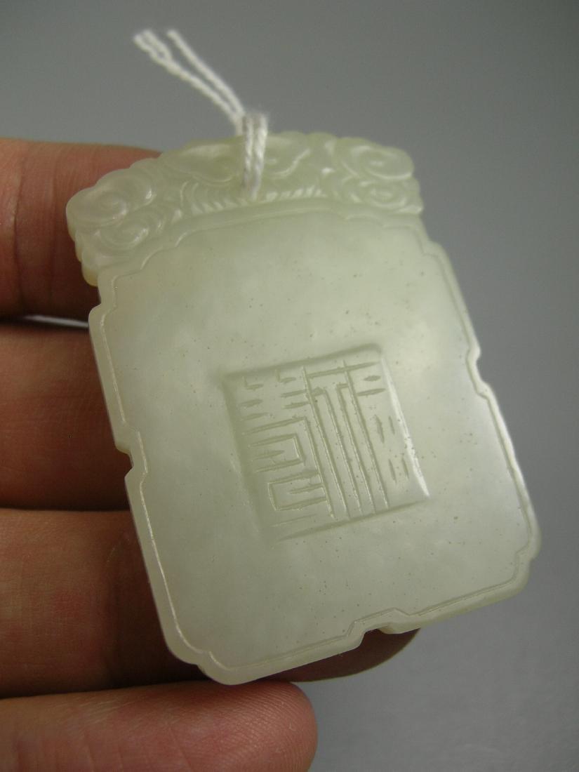 Antique Carved White Jade Plaque Pendant - 5