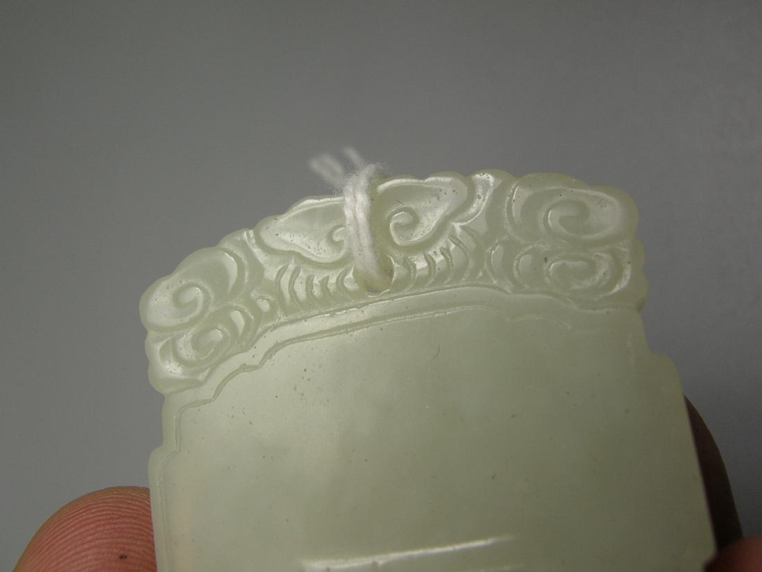 Antique Carved White Jade Plaque Pendant - 6