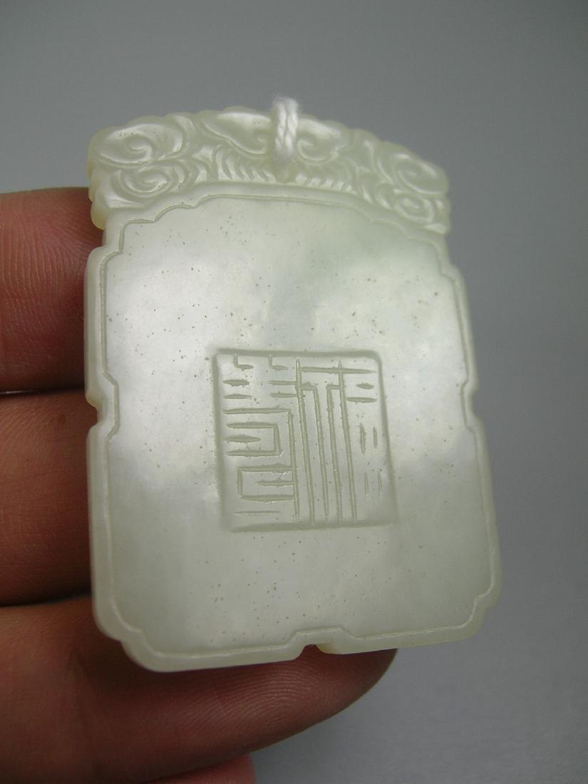 Antique Carved White Jade Plaque Pendant - 7