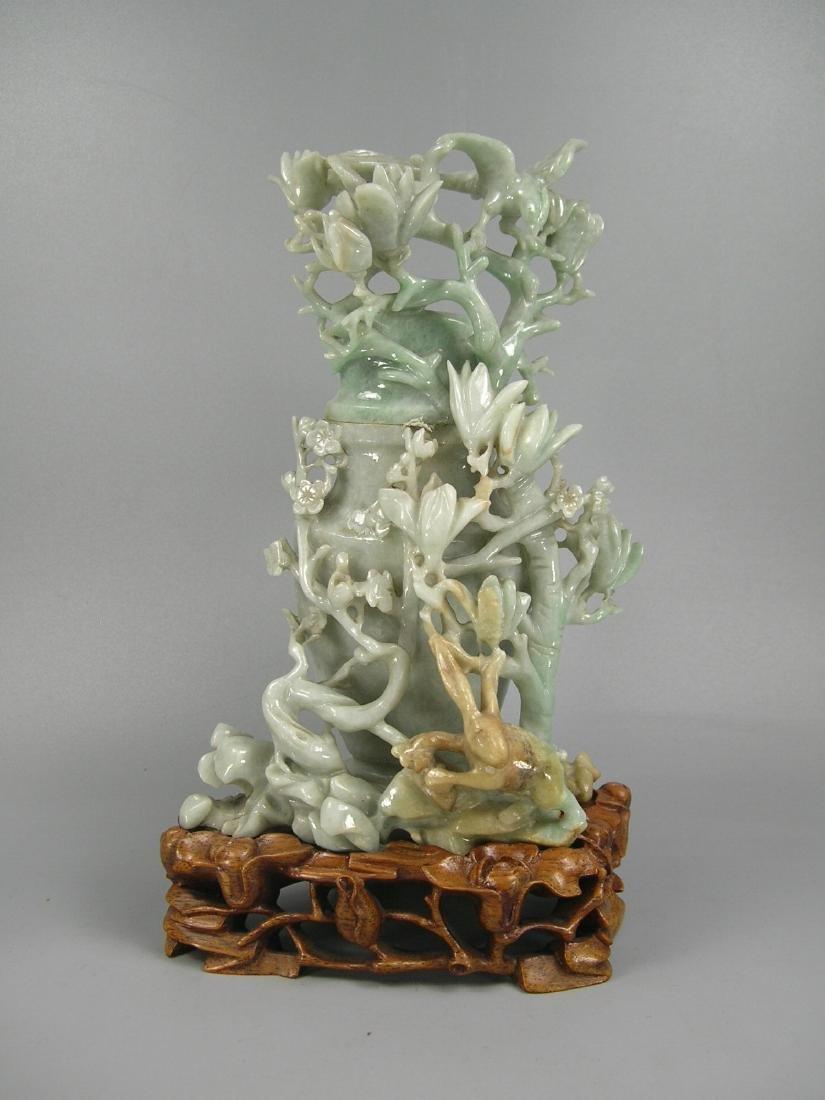 Vintage Chinese Carved Jadeite Vase