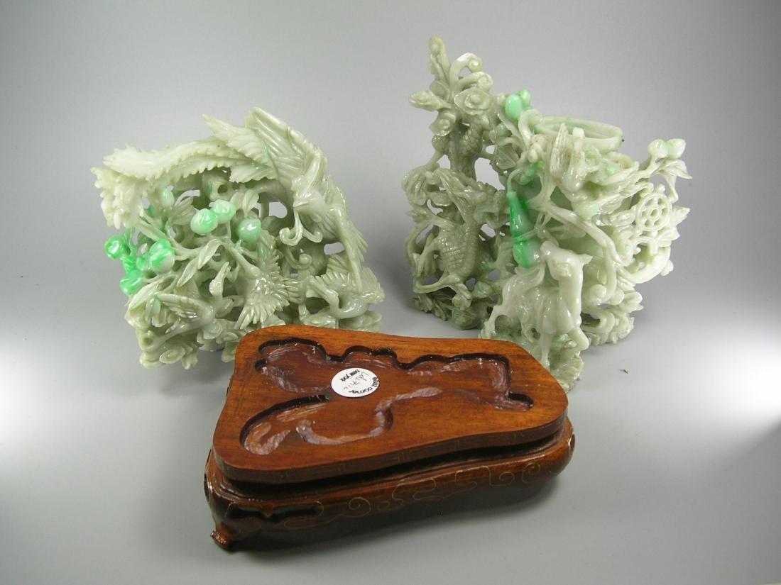Vintage Chinese Green Jadeite Vase Group - 7