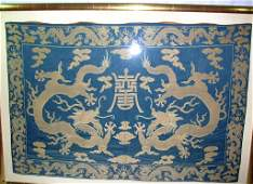 Large Antique Chinese Silk Brocade Woven Dragon Panel